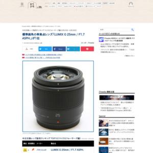 中古交換レンズ販売ランキング マイクロフォーサーズ編(2016年6月23日~6月29日)