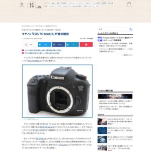 中古デジタルカメラ販売ランキング(2016年6月30日~7月6日)