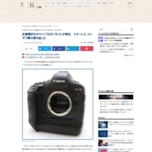 中古デジタルカメラ販売ランキング(2016年7月7日~7月13日)