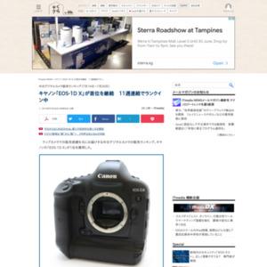 中古デジタルカメラ販売ランキング(7月14日~7月20日)