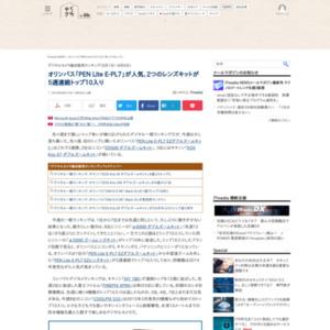 デジタルカメラ総合販売ランキング(2016年8月1日~8月6日)