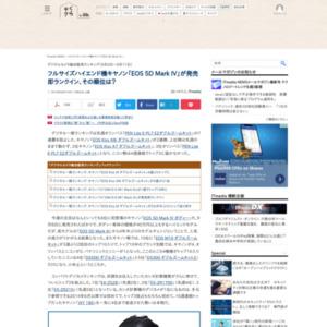 デジタルカメラ総合販売ランキング(2016年9月5日~9月11日)
