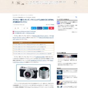 デジタルカメラ総合販売ランキング(2017年5月29日~6月4日)