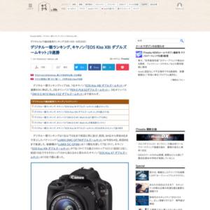 デジタルカメラ総合販売ランキング(2017年8月14日~8月20日)