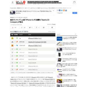 スマートフォン販売ランキング(2015年2月16日~2月22日)