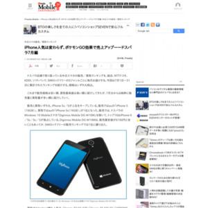 中古スマホ販売/買取ランキング:iPhone人気は変わらず、ポケモンGO効果で売上アップ――ドスパラ2016年7月編