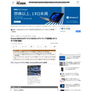 自作PCパーツ販売ランキング(2013年7月22日~7月28日)