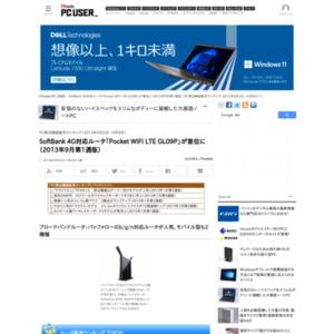 PC周辺機器販売ランキング(2013年9月2日~9月8日)