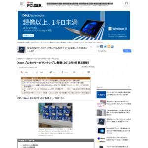 自作PCパーツ販売ランキング(2013年9月16日~9月22日)