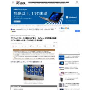 自作PCパーツ販売ランキング(2013年1月6日~1月12日)