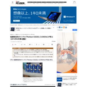自作PCパーツ販売ランキング(2014年4月21日~4月27日)
