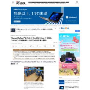自作PCパーツ販売ランキング(2014年6月16日~6月22日)