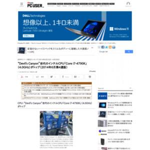 自作PCパーツ販売ランキング(2014年6月23日~6月29日)