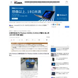 自作PCパーツ販売ランキング(2014年6月30日~7月6日)