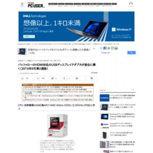 自作PCパーツ販売ランキング(2014年8月11日~8月17日)