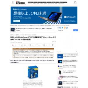 自作PCパーツ販売ランキング(2014年10月20日~10月26日)