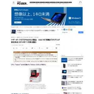 自作PCパーツ販売ランキング(2014年11月10日~11月16日)