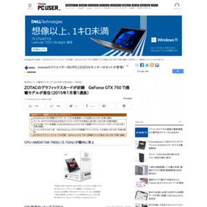 自作PCパーツ販売ランキング(2014年12月29日~1月4日)