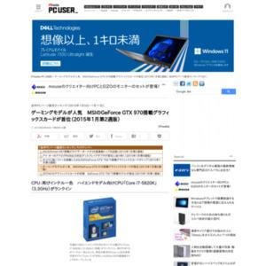 自作PCパーツ販売ランキング(2015年1月5日~1月11日)