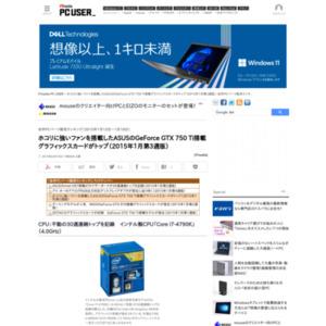 自作PCパーツ販売ランキング(2015年1月12日~1月18日)