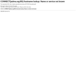 2010年の全国通信販売利用実態調査