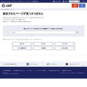お盆期間の、JAFロードサービス出動件数は107.4%