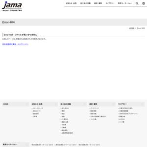 2013年度「新 自動車取得税・自動車重量税の減免措置」対象台数(販売)