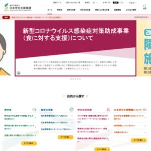 平成24年度日本人学生留学状況調査