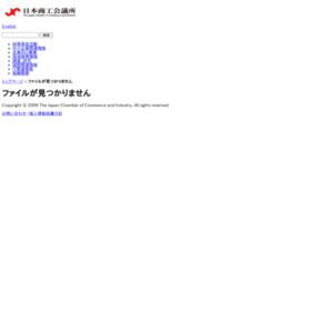 「地域経済四半期動向(12大都市商工会議所)」(2013年10月~12月)
