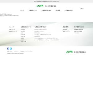 業界ニュース (中国)2013/14年の繊維500強企業を発表 他
