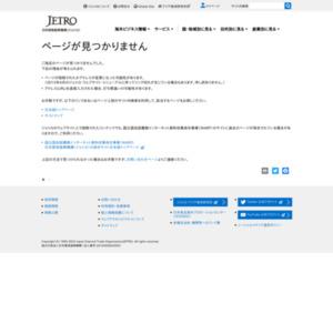 イタリア日本食品消費動向調査