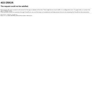 関西企業の海外事業展開に関する傾向