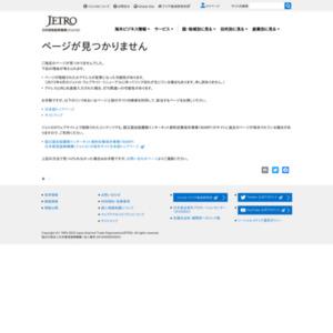 サンフランシスコスタイル‐日本食ビジネス特集(2013年3月)