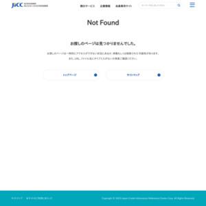 「信用情報提供等業務に関連する統計(平成29年2月度)」