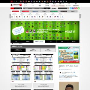 インフォグラフィックスJ1開幕カード