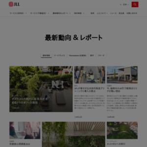 アジア パシフィック プロパティ ダイジェスト日本版2013年第1四半期 (1‐3月)
