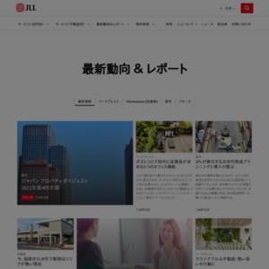 東京Bグレードオフィスレポート