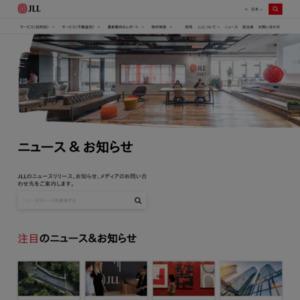 日本の商業用不動産投資に関する分析レポート