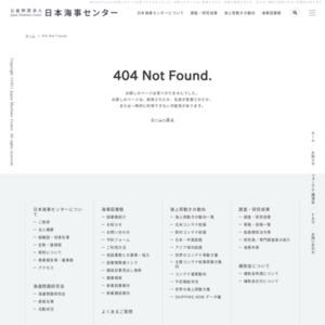 2014年4月の「日本・アジア/米国間のコンテナ荷動き動向」速報値