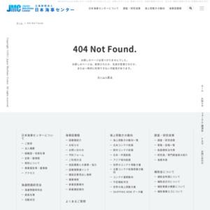 主要定期航路コンテナ貨物の荷動き動向(2015年6月12日分速報値)