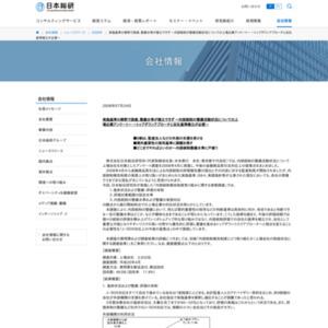 内部統制の整備活動状況についての上場企業アンケート