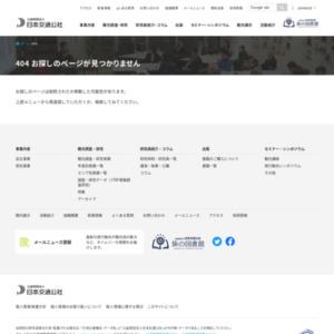 日本の果物を外国人観光客のお土産に -食料品の免税に関する私感