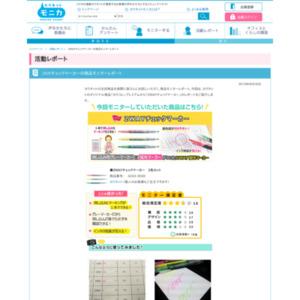 「仕事中に使用する筆記具」に関するモニター調査