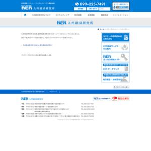 九州新幹線全通3年後の利用状況調査