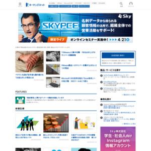 ITによる情報共有の取り組み状況(2012年)