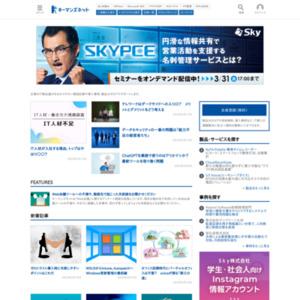 企業におけるWebサイト閲覧の規制状況