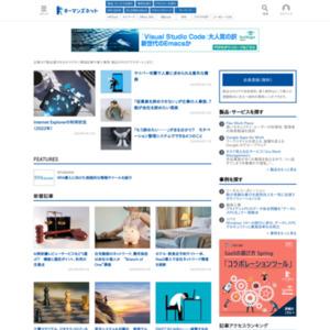 企業におけるログの管理状況(2012年)