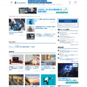 企業におけるログの管理状況(2013年)