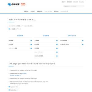"""2014年""""男のシミ""""実態調査"""
