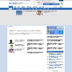 阪神再建、誰の手で 1番人気はアニキ